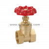 Brass Gate Valve Supplier | Centre Point Hydraulic