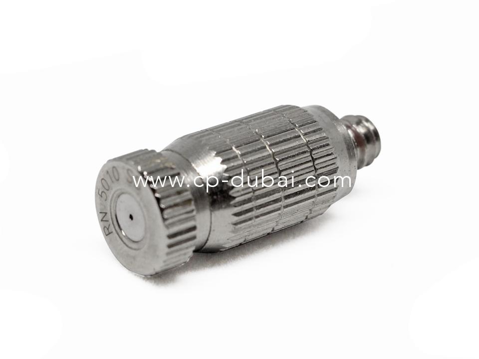 Mist Nozzle Supplier in Dubai   Centre Point Hydraulic